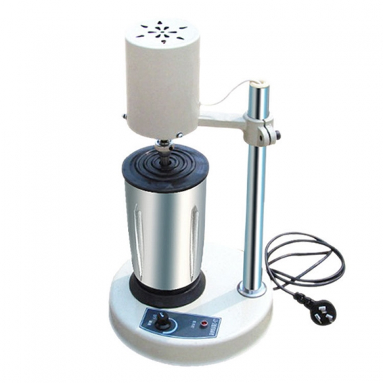 Adjustable High Speed Homogenizer Homogenizing Machine